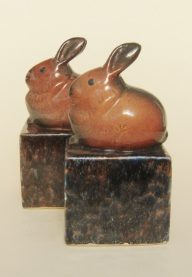 Pair of rabbits 2
