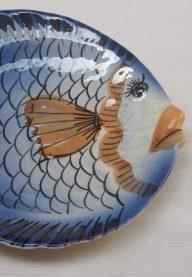 Vallauris fish plate detail